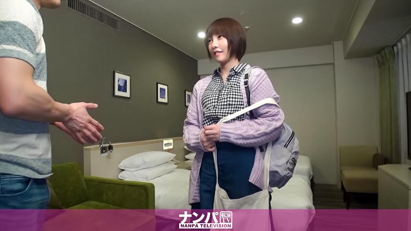 マジ軟派、初撮。1297 新宿で見つけた介護士さんは「撮られるのは好きです♪」ではでは、ベットの上で撮影開始!?