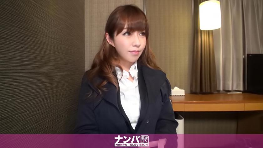 マジ軟派、初撮。1300 【淫乱覚醒】東新宿でナンパしたキャリアウーマンは見た目に似合わずセックス大好き!