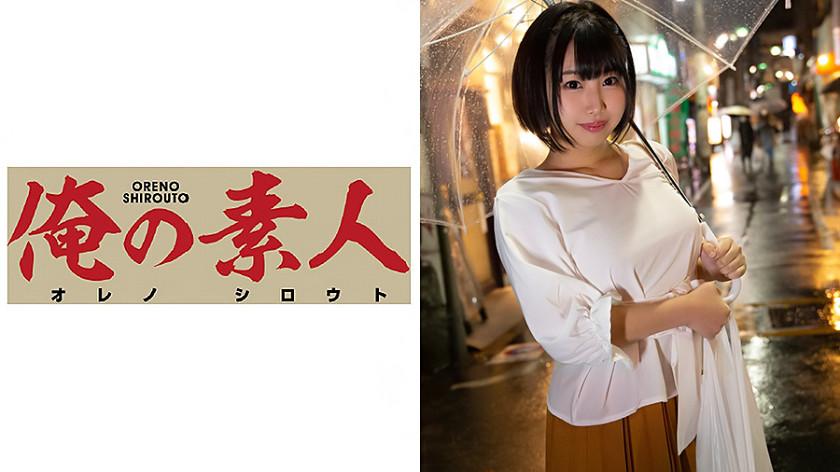 俺の素人 ひなみ(22)