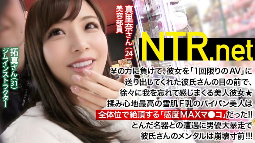 NTR.net case5