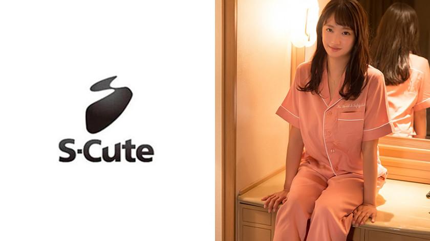 nozomi S-Cute