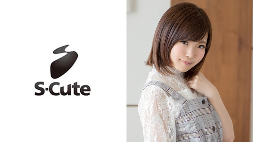 natsuki S-Cute 幼さ残るパイパン娘の萌えキュンH