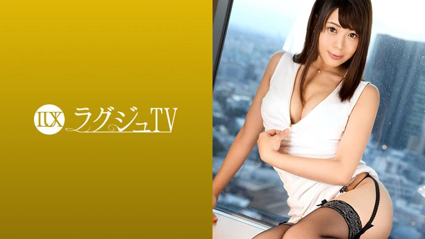 ラグジュTV 1088