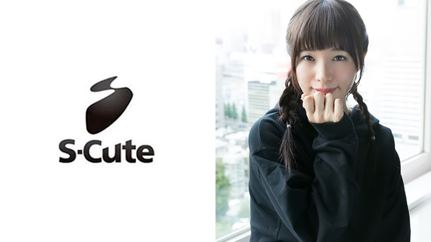 mai S-Cute イキやすくて敏感な美少女のお誘いエッチ