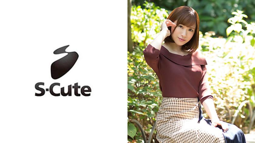 yuuha S-Cute 敏感でイキやすい美女の快楽の行方