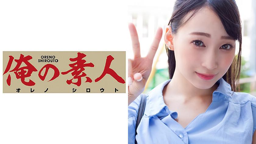俺の素人 クレア(26)