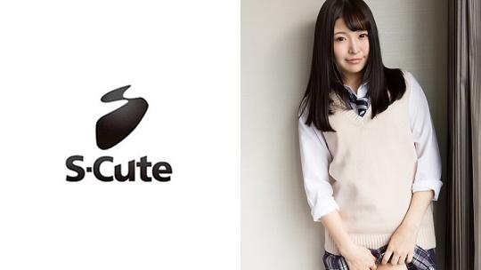 ももか(22) S-Cute 制服美少女の主観エッチ
