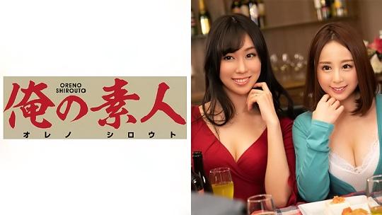 俺の素人 えな (25) まいか (25)