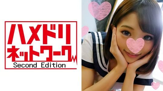 【個人撮影】美容師 ゆまちゃん 19歳 セーラー服で青春エッチ中出し
