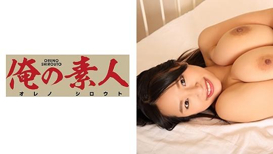 俺の素人 あこ(28)