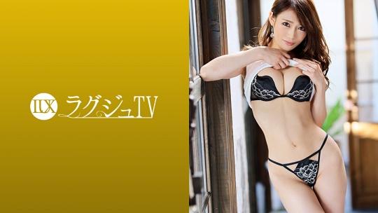 ラグジュTV 1145