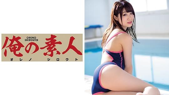 俺の素人 みか(22)