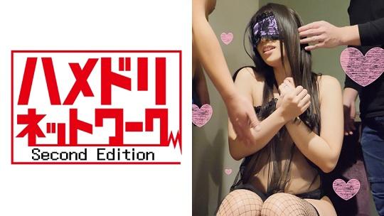 人妻けいこさん 32歳(仮名) 堕ちた秘書を3Pハメ潰し!!
