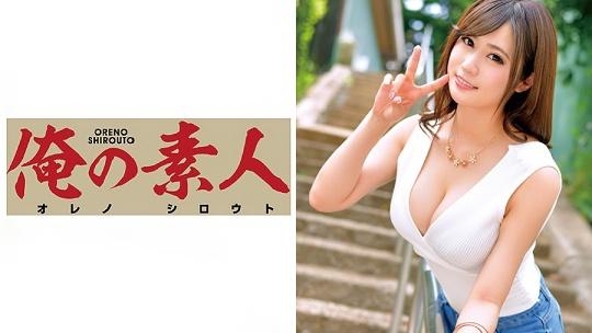 Mirai(グラマラスギャル)21歳