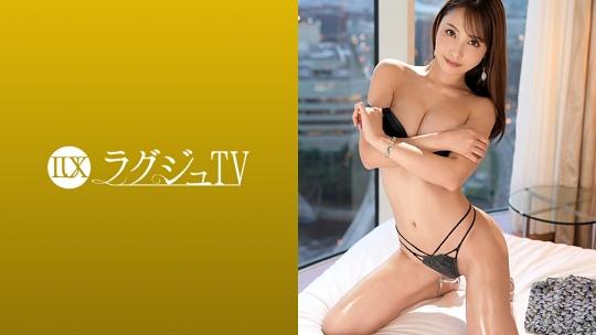 ラグジュTV 1164