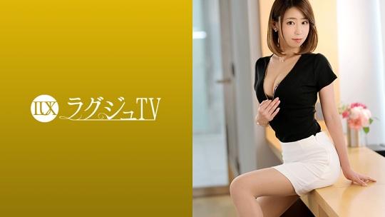 ラグジュTV 1171