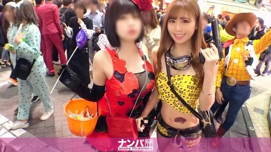 渋谷ハロウィンは今年も大盛り上がり!ノリ良し顔良しカラダ良しのエロポリス(?)をホテル連れ込み撮影会!