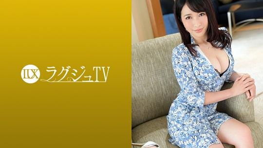 ラグジュTV 1179