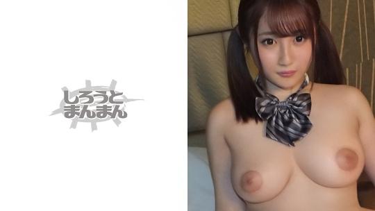 ぐーみん(18) 2