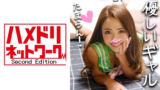 【4P・乱交個撮】筋トレ女子 OLナミさん 26歳♥美女 vs 野獣!