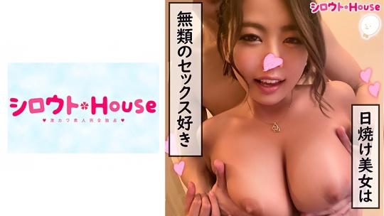 シロウトHouse あやぽん(20)