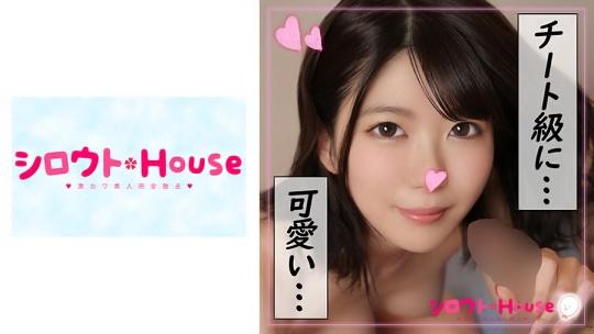 シロウトHouse みすずちゃ(20)