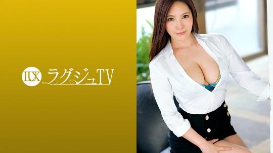 ラグジュTV 1208