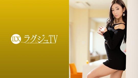 ラグジュTV 1218