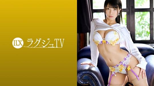 ラグジュTV 1221