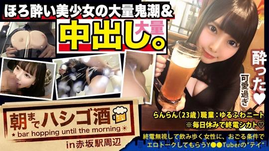 朝までハシゴ酒 62 in赤坂駅周辺