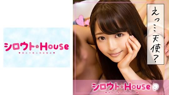 シロウトHouse かすみぃ(20)