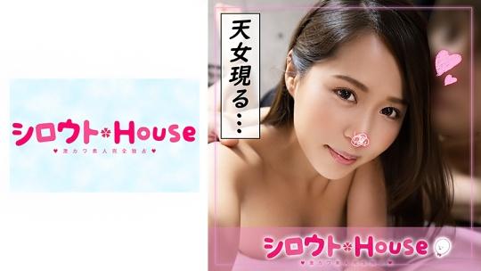 シロウトHouse みっちー(24)