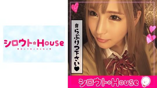 シロウトHouse こったん(18)