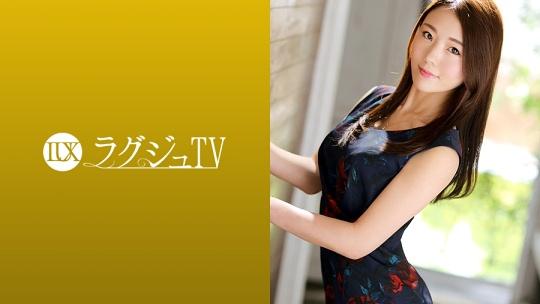 ラグジュTV 1228